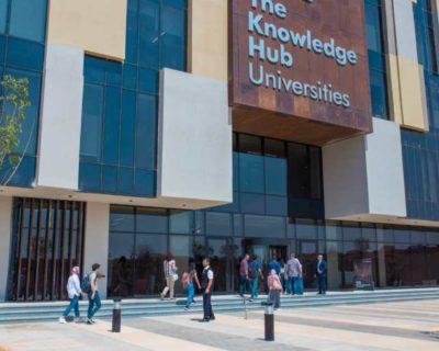 قرار جمهوري بإنشاء جامعات المعرفة الدولية