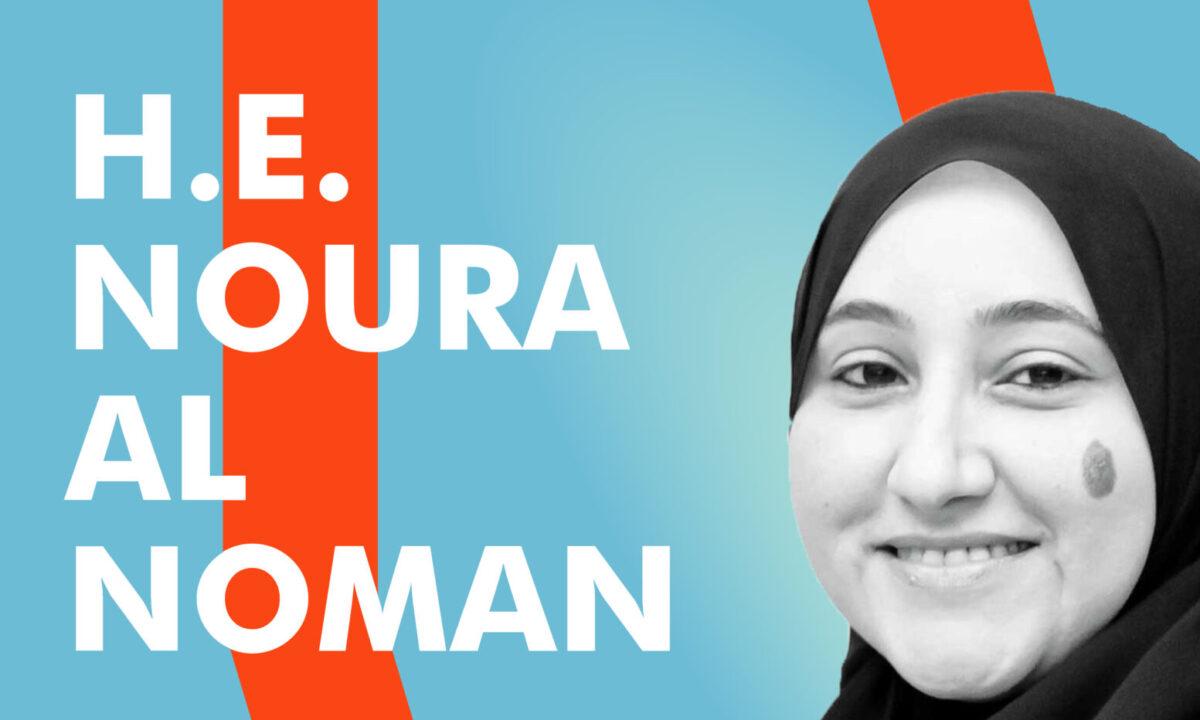 TKH School of Business | H.E. Noura Al Noman