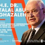 TKH School of Business Webinars Series | H.E. Dr. Talal Abu-Ghazaleh Webinar